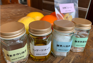 手づくり発酵ジュース活用編~オンライン講座~ @ ATTiVAリビングフード・アカデミー